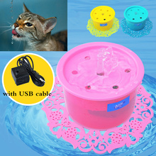3 Colors Pet Cat Drinking Fountain Food Trough Electric Automatic Water Feeder Small 13*8cm
