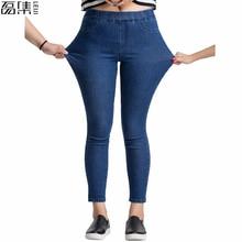 Vaqueros Mujer Plus tamaño Casual cintura alta verano otoño Pantalón Slim de Denim de algodón Stretch pantalones para mujer azul negro 4xl 5xl 6xl