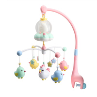 MrY Baby Crib Mobile Music Box Night Light Rotation Sleeping Bed Toy Rattles
