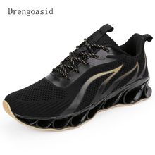 2019 Summer New Casual Breathable Sneakers Flying Woven Shoes Men's Mesh Shoes Blade Flame Men's Running Shoes
