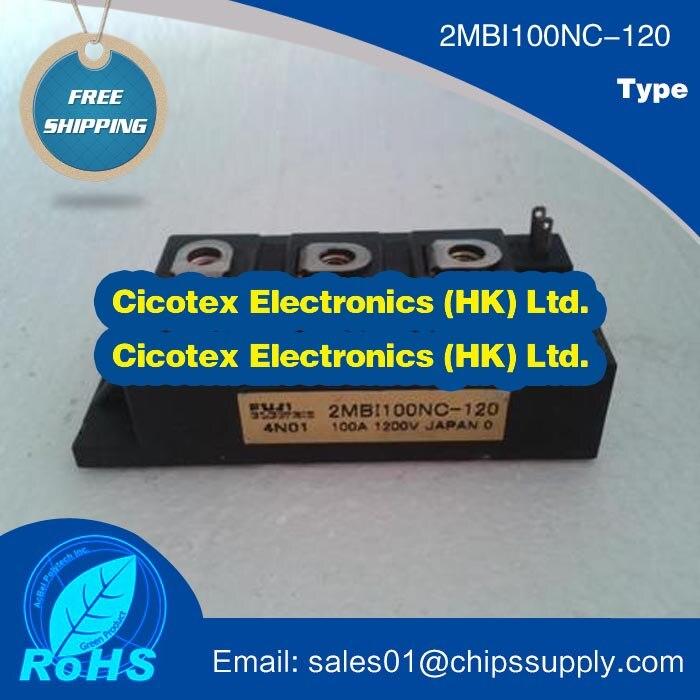 2MBI100NC-120 Module2MBI100NC-120 Module