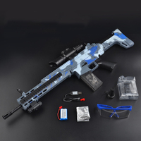 Electric Plastic Toy Gun Camouflage Edition Outdoors Water Bullet Submachine Gun Weapon Gun Toys for Kid Gift