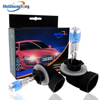 цена на 2PCS H27 880 881 27W Halogen Lamp Quartz Glass Auto Daytime Running Lights H27W/1 H27W/2 Car Fog Lights 12V 5000K White