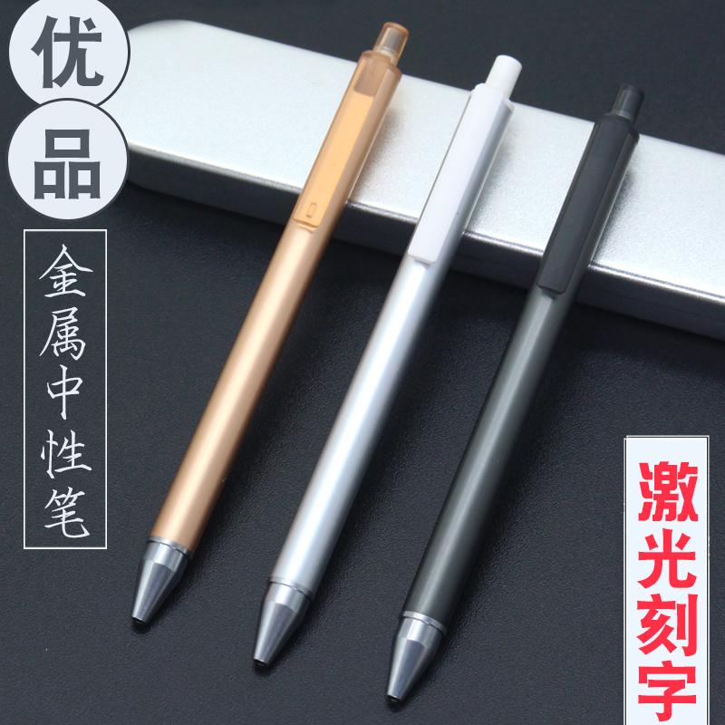 M&G Excellent Product Metal Pen Y1902 Stainless Steel Gel Pen Business Signature Pen 1PCS german imports schneider signing pen gel pen elegant business 1pcs