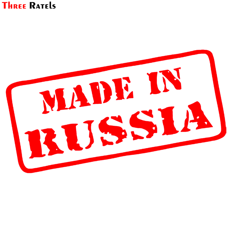 Three Ratels TZ-965# 10*22.8cm 1-3 Pieces Vinyl Car Sticker Made In Russia Auto Car Stickers