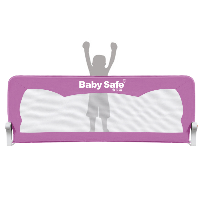 150cm 180cm Babysafe bed rails child bed fence infant bed fence 1.8 meters general bed rails buffer-type