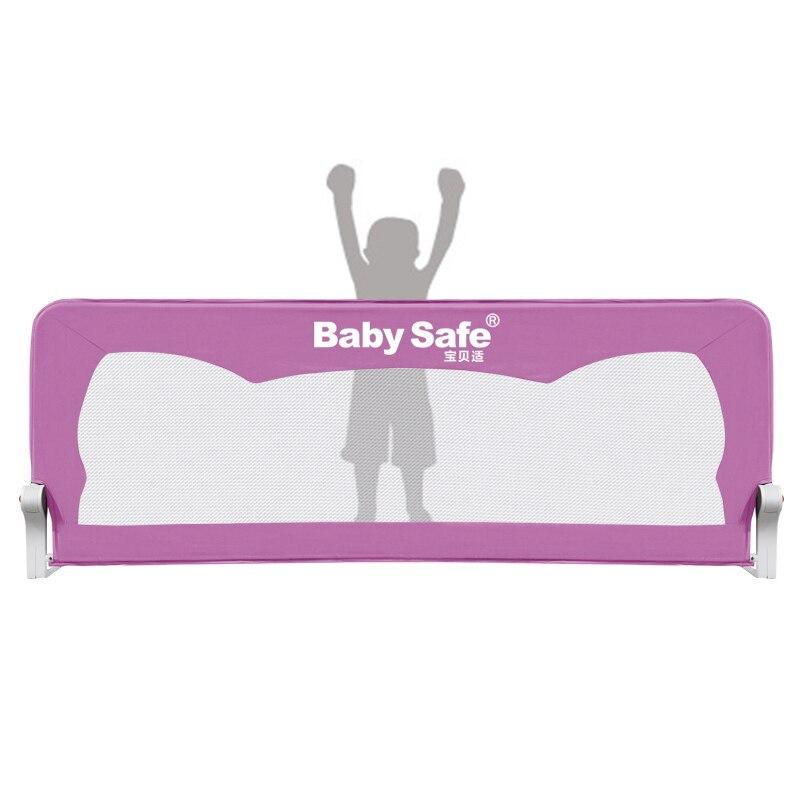 150cm 180cm Babysafe bed rails child bed fence infant bed fence 1.8 meters general bed rails buffer-type