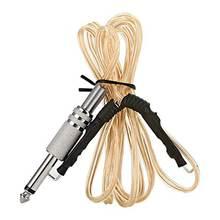 1 шт силиконовый мягкий кабель для тату 18 м сверхмощный машины