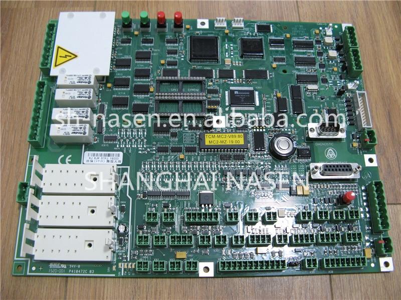TSK Board MC2