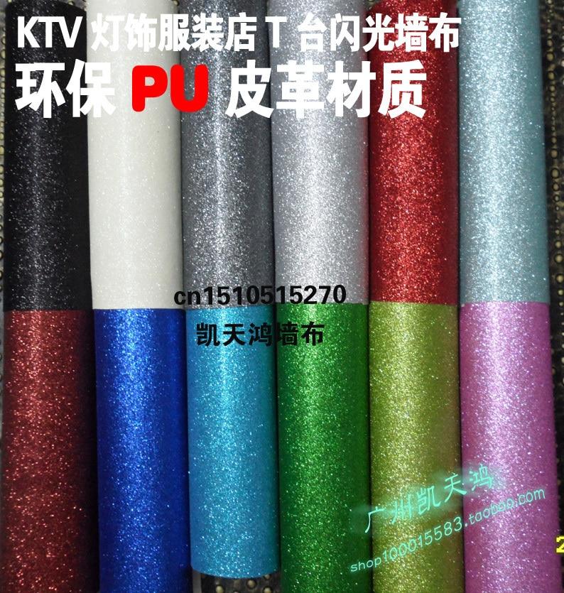 Carpet Flash Wallpaper Reflective Qiangbu Wall Covering