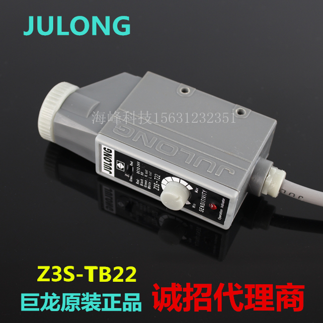 Electric Eye Color Sensor Z3S-TB22Electric Eye Color Sensor Z3S-TB22