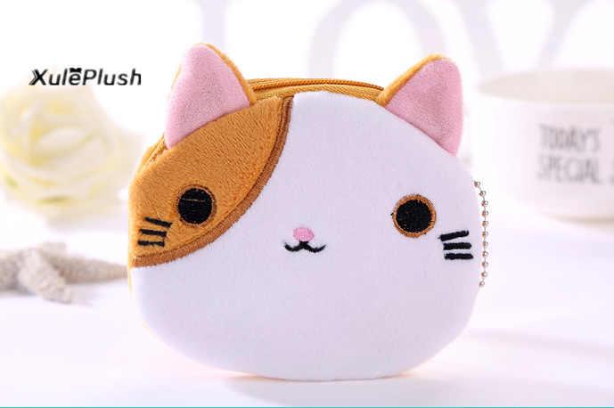 귀여운 6 색 고양이 장난감, 약 10CM. 플러시 가방 장난감 인형, 펜던트 열쇠 고리 선물 플러시 가방 장난감