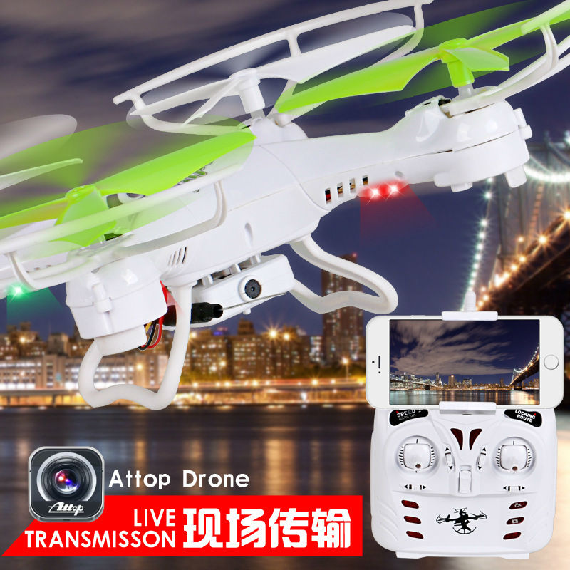 rc Helicopter drone YD212 WIFI FPV RC Quadcopter with 2.0MP WIFI FPV HD camera Live Video Audio Streaming Recording VS X600