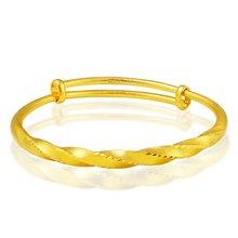 Витая Регулировка браслета желтое золото заполненный классический