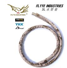 Free shipping In stock FLYYE genuine MOLLE HYdration Tube Cover for 3L Water Reservior Water pipe sleeve H004