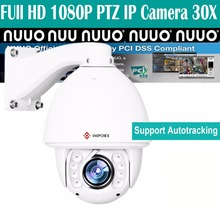 Auto Tracking PTZ IP Camera  Optional POE Products 1080P 2.0M 20/30X Optical Zoom infrared with audio cvbs alarm wiper