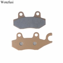 Wotefusi Front Brake Pads For KYMCO Agility 50 Filly 50 LX Like50 Sento 50 Vitality50 [PA230]