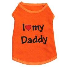 Puppy Dog Coat Daddy T Shirt