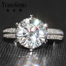 TransGems Luxury Stunning 3 Carat F Colorless Lab Moissanite Ring with Genuine Diamond Accents 14K White Gold Band for Women