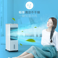 Midea cool fan small portable air condition for rooms cooler room mini portable air conditioner free shipping