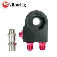 Vr гонки-Масляный фильтр Сэндвич адаптер с термостатом AN10 установки M20 * 1.5 и 3/4-16 сэндвич масло Адаптер VR5673BK