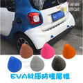 car accessories styling auto parts  rear bumper Anti-theft hole protecter sticker car stickers fit for smart fortwo
