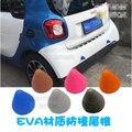 Acessórios do carro styling autopeças amortecedor traseiro Anti-roubo buraco protecter etiqueta adesivos de carro apto para smart fortwo