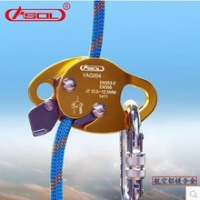 ASOL Outdoor rock climbing equipment down device protector high above the security protector against falling down