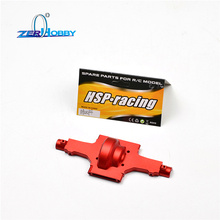 HSP 180014-Front Gear Box (Shell Only) Upgrade Spare Part For1:10 94180T2 Rc Car