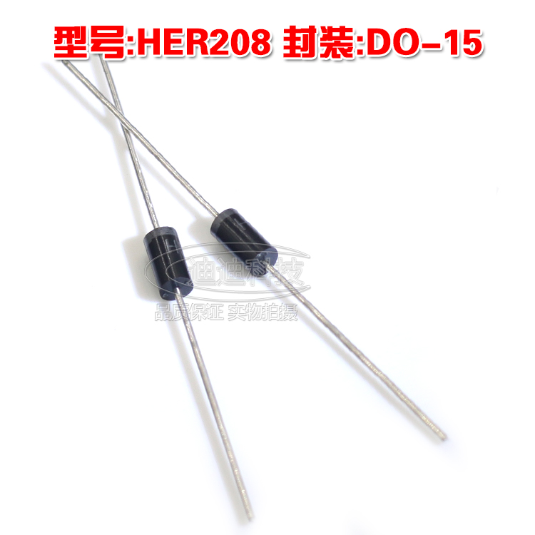 50PCS HER208 2A 1000V Rectifiers Diode NEW