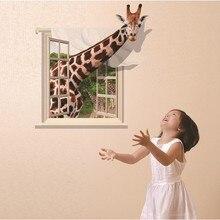 60*90cm 3d pvc auto adesivo papel de parede diy girafa engraçado 3d adesivo de parede 3d vinil papel de parede desktop para decoração de parede