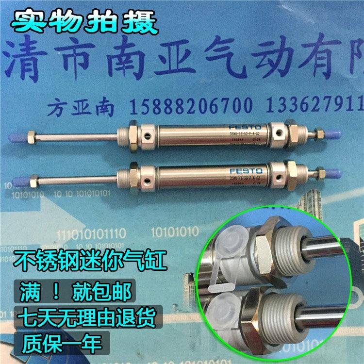DSNU-16-50-P-A-S2 DSNU-16-75-P-A-S2 DSNU-16-100-P-A-S2   FESTO round cylinders коммутатор zyxel gs1100 16 gs1100 16 eu0101f