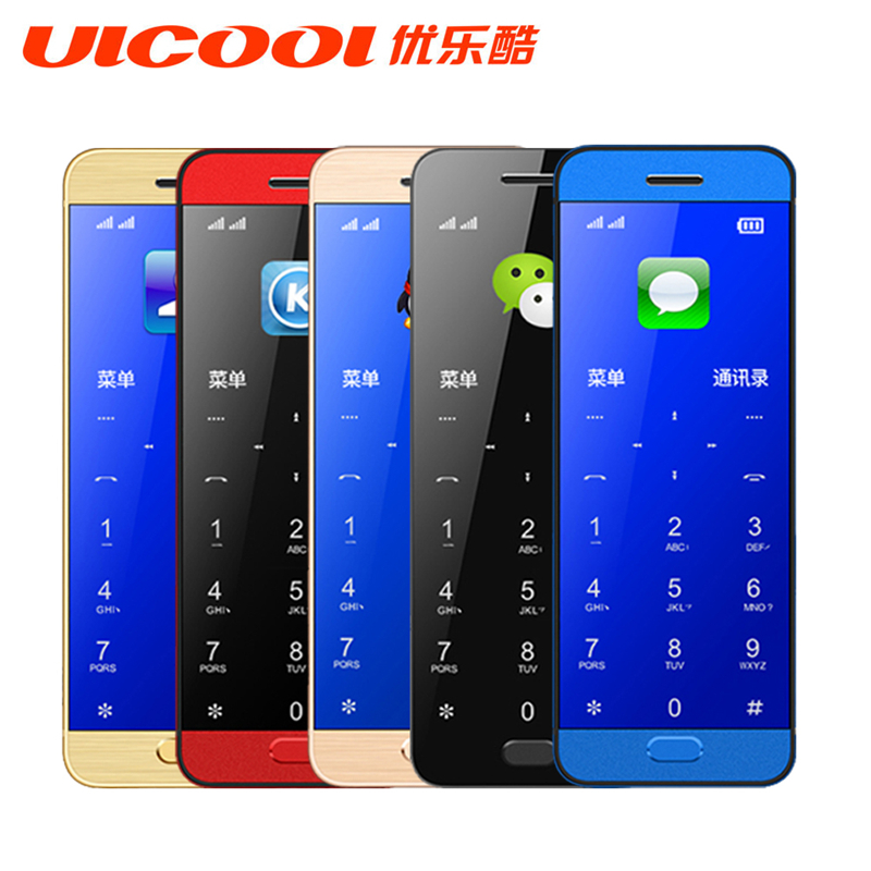 Original Ulcool V26 Mobile phone ultra-thin metal body bluetooth 2.0 dialer dual SIM credit card mobile cell phone ...