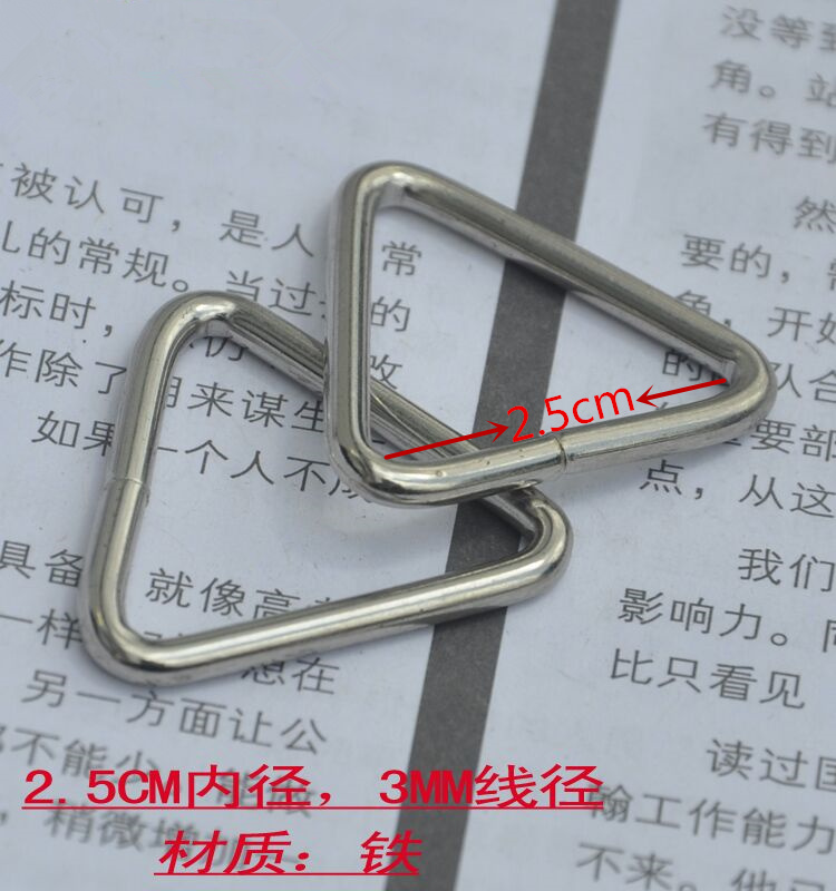 20pcs lot 25mm 1 Silver Iron Triangular Buckle Accessories for Handmade Bags Shoes and Handbag Hardwares