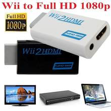 BEESCLOVER 720P Full HD 1080P HDTV Wii a HDMI Video Adaptador convertidor(China)
