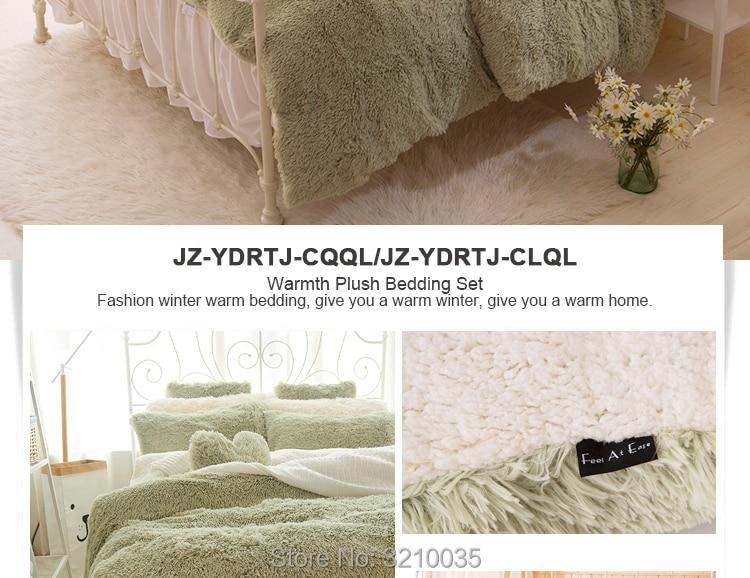 HTB11jF5mInI8KJjSsziq6z8QpXae - Velvet Mink or Flannel 6 Piece Bed Set, For 5 Bed Sizes, Many Colors, Quality Material