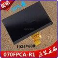 """7 """" жк-экран плоскопанельный жк-дисплей 070-FPCA-R1 для окна N70 dualcore S планшет пк MID 165 x 105 мм"""