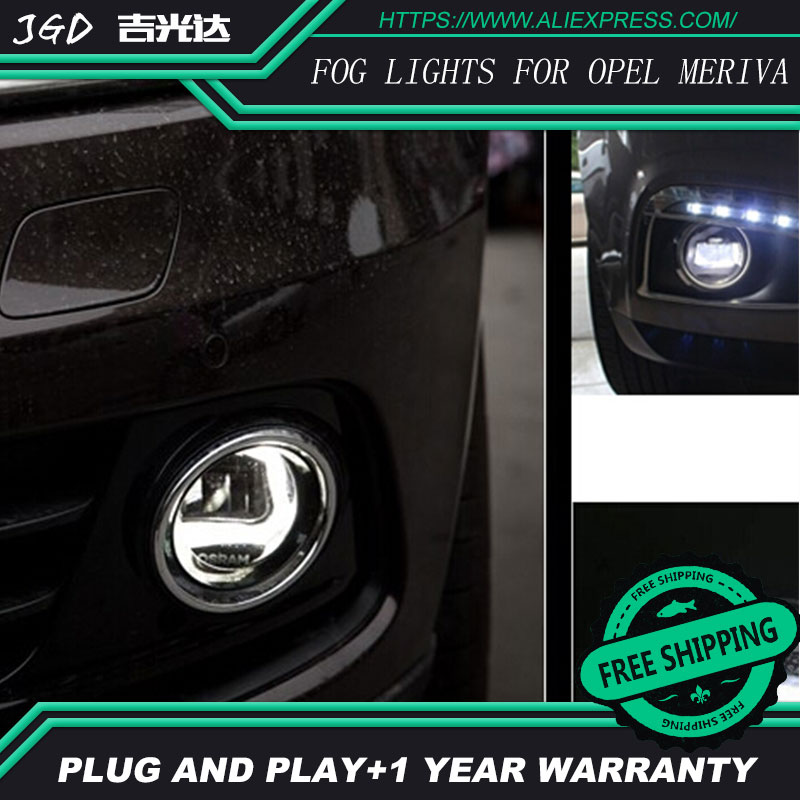 For Opel Meriva 2006-2013 LR2 Car styling front bumper LED fog Lights high brightness fog lamps 1set for opel astra h gtc 2005 15 h11 wiring harness sockets wire connector switch 2 fog lights drl front bumper 5d lens led lamp