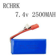 7 4v 2500MAH lithium battery suitable for Sima X8C X8G X8W X8HW Hirsch 899 four axis