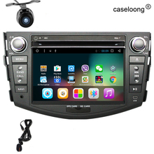 Quad core Android 6.0 2 din car dvd player for toyota rav4 2007 2008 2009 2010 2011 2012 cassette player car raido stereo gps