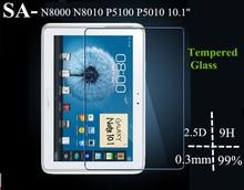 "Tablet N8000 Protectores de Pantalla de Cristal Para 2013 Samsung Galaxy Note N8000 10.1 ""P5100 Protector de Pantalla de Cristal"