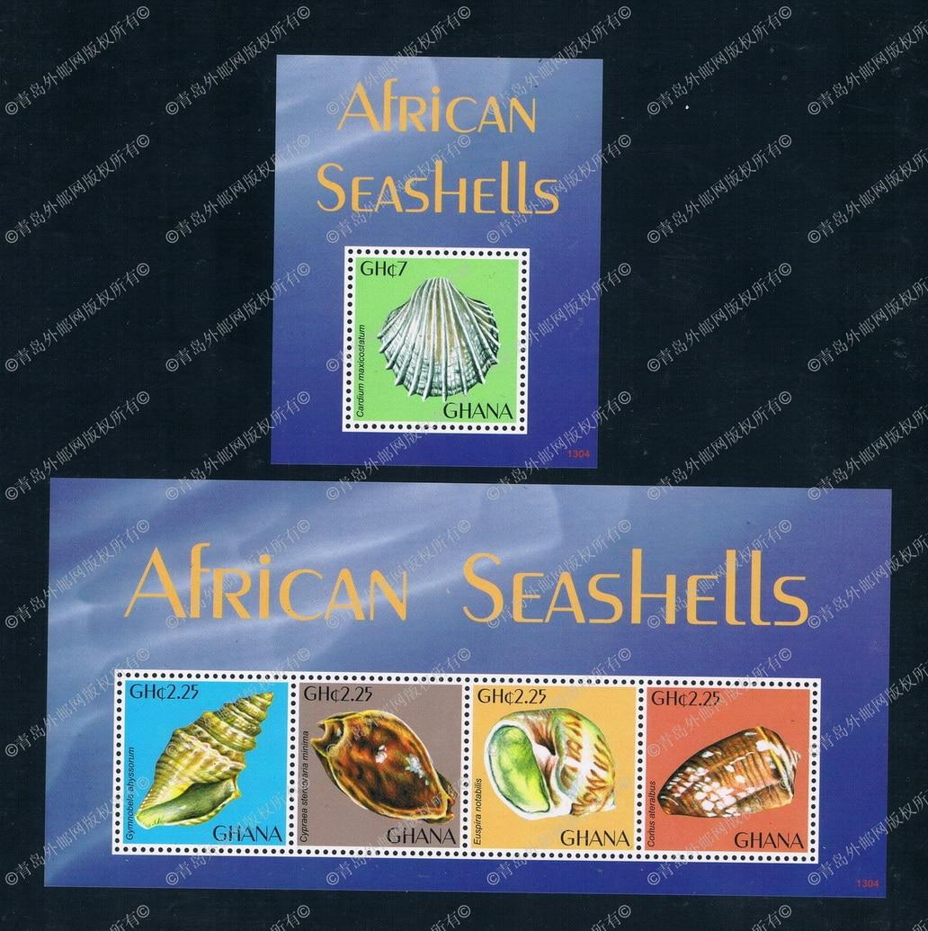 EA1846 Ghana 2013 shells stamp 1 + M new 0405 ms ea ac87