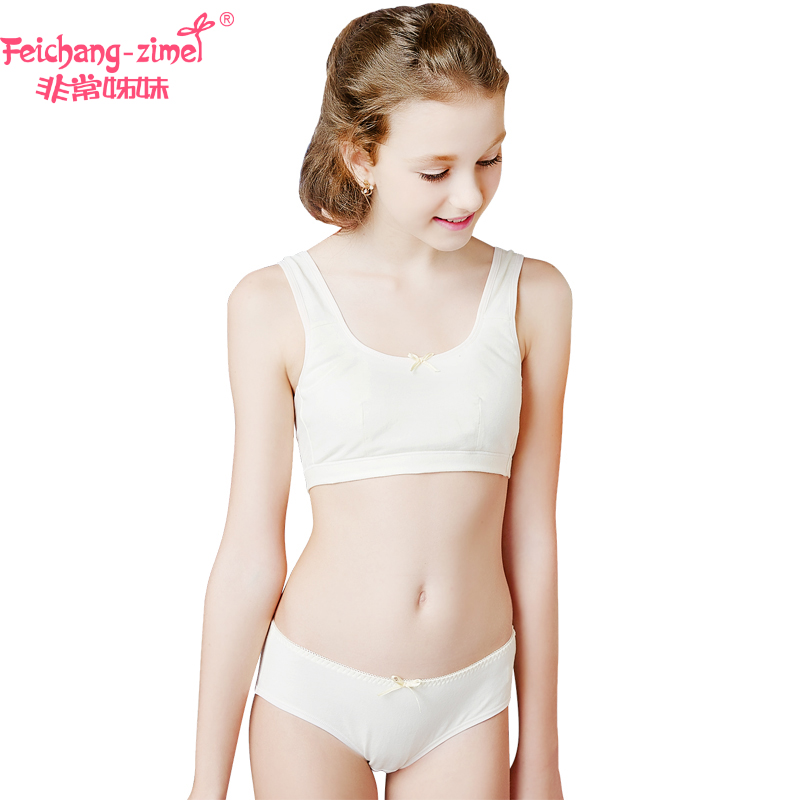 Girls Preteen Panty Girls Preteen Panty Suppliers and