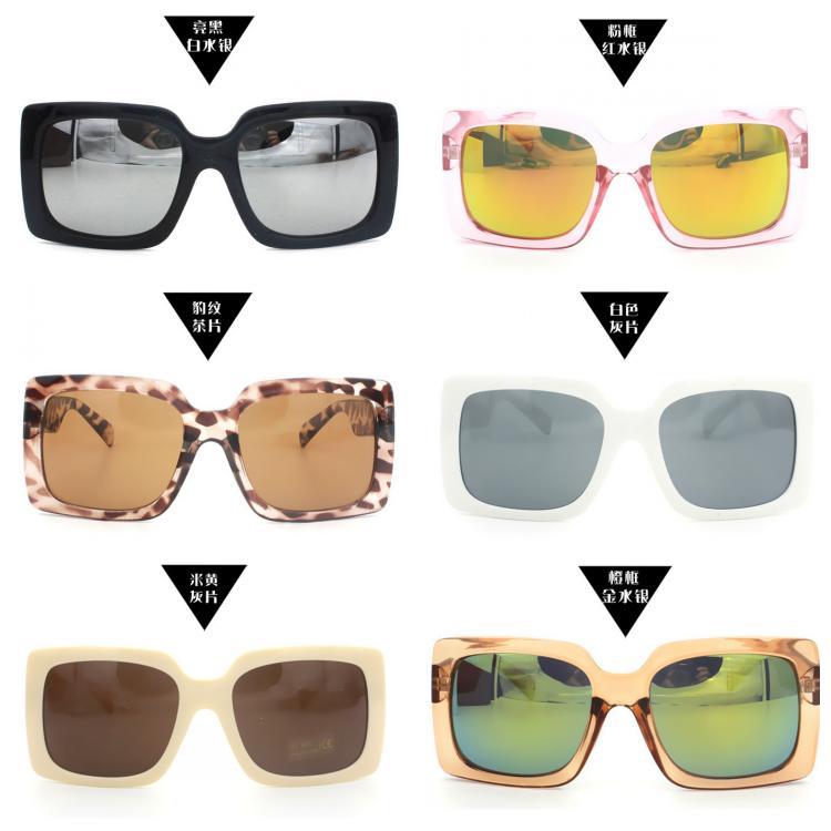 Best Wide Frame Glasses : top fashion wide transparent frame vintage square ...