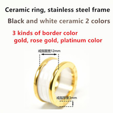 Arc Wide Version Of The Black And White Ceramic Ring, Titanium Steel Couples Ring Furnace Vacuum Plating On Three Floors