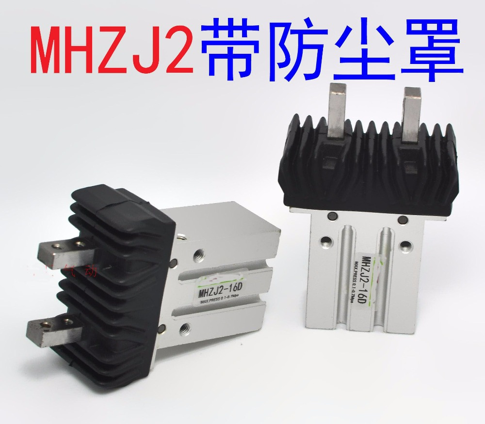 With Dustproof  MHZJ2-16D Pneumatic Parallel Gripper Single Acting Pneumatic CylinderWith Dustproof  MHZJ2-16D Pneumatic Parallel Gripper Single Acting Pneumatic Cylinder