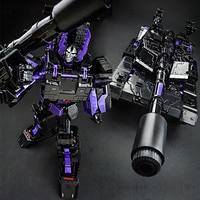 29cm Anime Classic Transformation ABS Deformation Diamond Dark Alloy TANK Model Robot Car Action Toys Figures Kid Education Gift