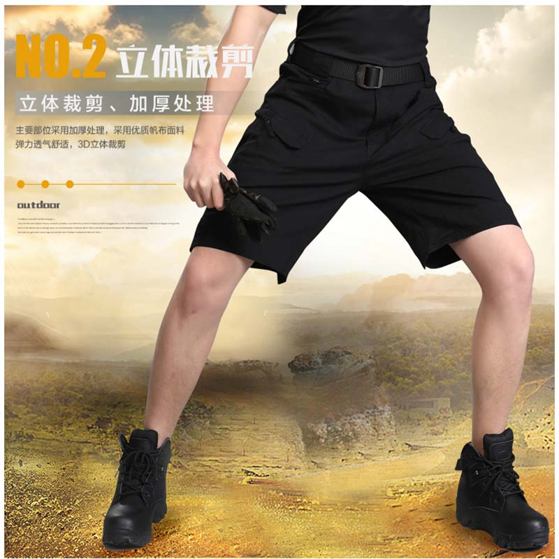2018 New Good Quality Consul Urban Tactical Shorts Of Cultivate Trousers Shorts Of Secret Military Enthusiasts Overalls Convenient To Cook Hiking Clothings