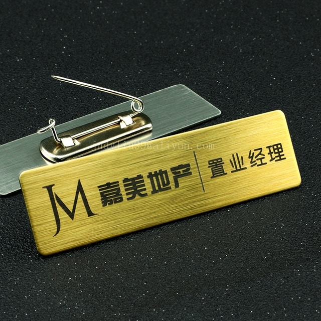 1pc custom 70 20mm business name tag id badge personalized laser