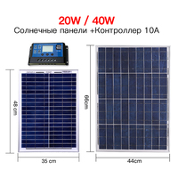 Anaka 12V a solar panel 20w solar battery cell solar panel kit solar photovoltaic 40W solar panels for home with 10A controller